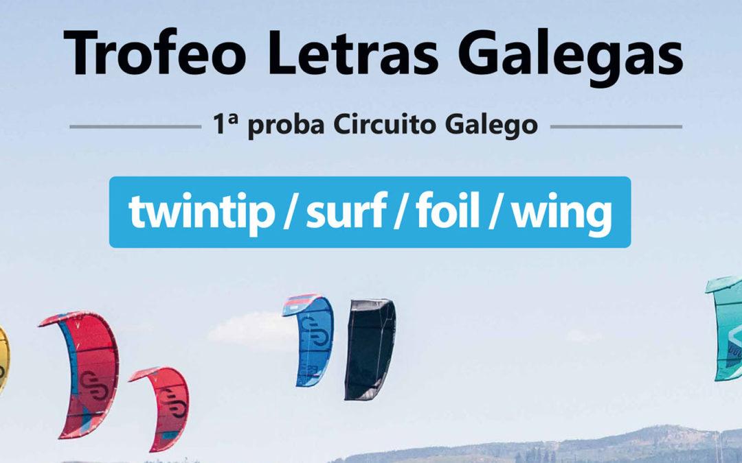 Trofeo Letras Galegas